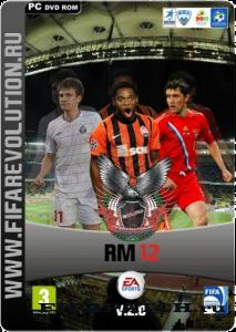 Mods РПЛ+ФНЛ+БПЛ (FIFA 13) 1.6 Multi. бахти 10 лет спустя минусовка.